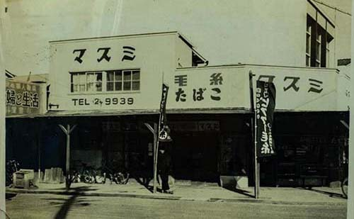 お店の歴史1